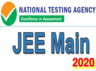 jee main 2020 exam will be conducted by nta on 06 to 11 january