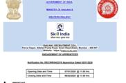 Railway Recruitment 2020: रेलवे में फिर निकली बंपर भर्त...