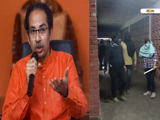 Uddhav and JNU incident
