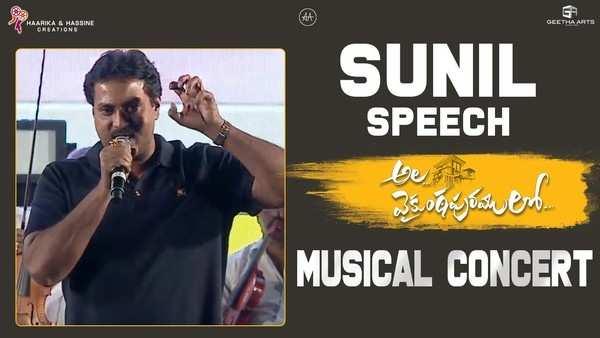 sunil speech at ala vaikunthapurramuloo musical concert