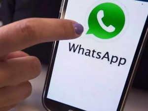 गलती से डिलीट हो गया WhatsApp मेसेज? ऐसे पाएं वापस