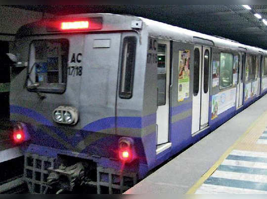 Man escapes by running metro tunnel, invetigation going on
