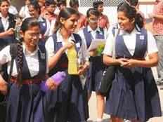 telangana 10th class exam fee payment date extended with late fee