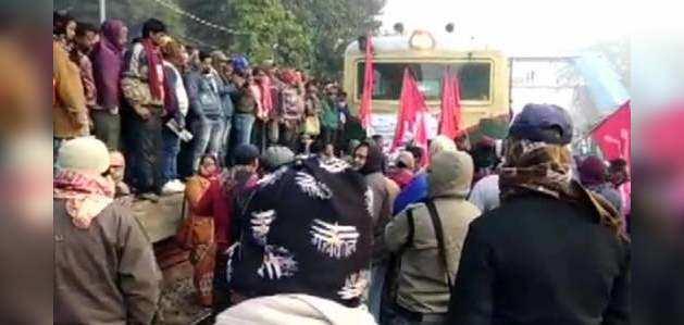 भारत बंद: पश्चिम बंगाल के हुगली में रेल सेवाओं पर असर