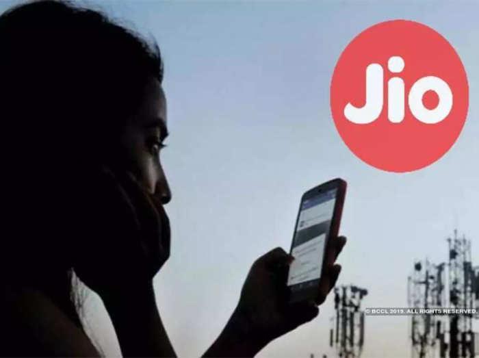IUC टॉप-अप या 4G डेटा वाउचर्स, Reliance Jio यूजर्स को किसमें फायदा