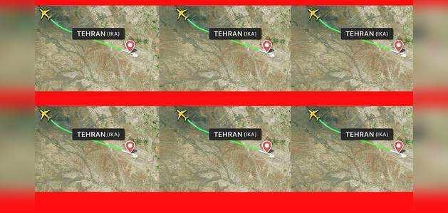 ईरान: 180 यात्रियों को ले जा रहा यूक्रेन का विमान क्रैश