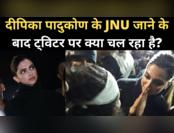 टॉप न्यूज़: JNU गईं दीपिका तो ट्विटर पर ये ट्रेंड हुआ