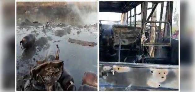 विडियो: LPG सिलिंडर  से लदे ट्रक में धमाका, चपेट में आई स्कूल बस