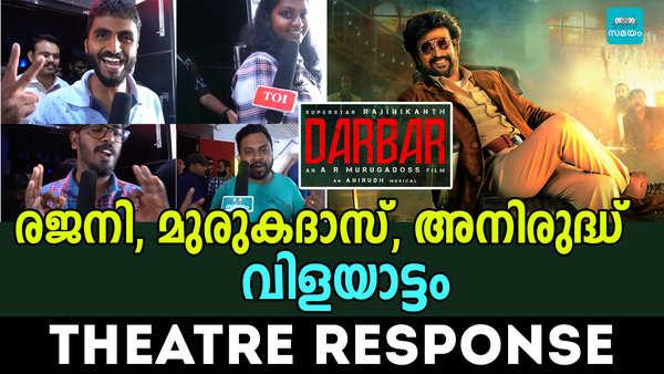 rajanikanth new tamil movie dharbar directed by armurugadas