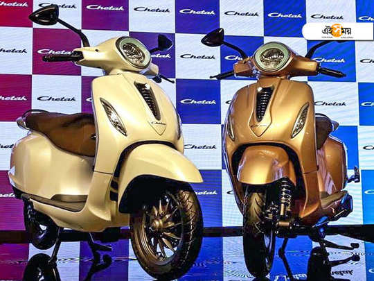 Electric e scooter chetak to hit the roads next week