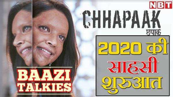 meghna gulzar directorial deepika padukone starrer film chhapaak review
