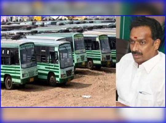 bus reservation collection