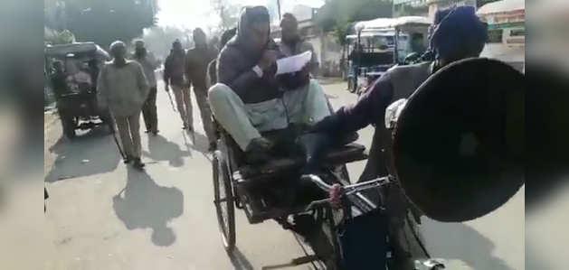 UP: रामपुर की सड़कों पर पुलिस कर रही है SP MP आजम खान के नाम की मुनादी