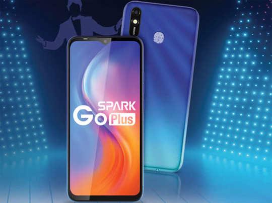 spark-go-plus