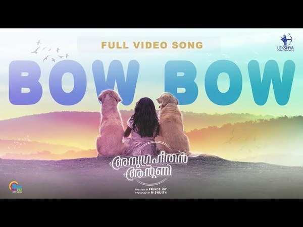 bow bow song video from anugraheethan antony movie