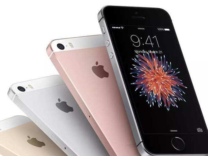 ஆப்பிள் ஐபோன் எஸ்இ 2 (Apple iPhone SE 2)