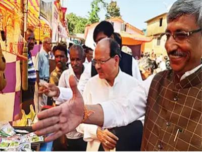 गोवा में कार्यक्रम के दौरान फर्जी मंत्री सुनील कुमार