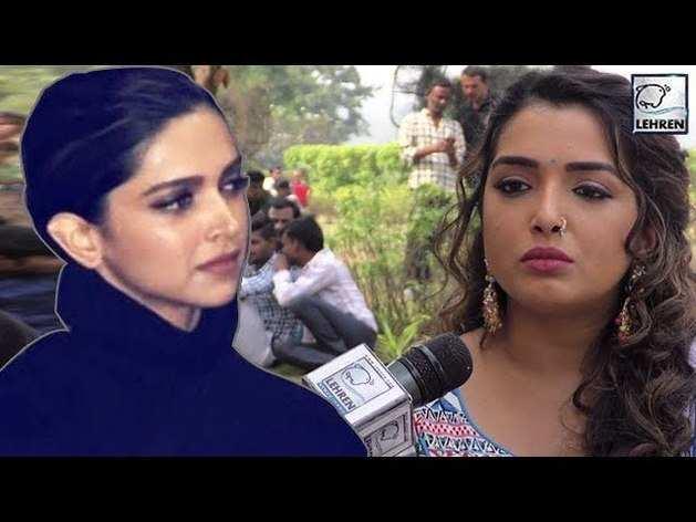 दीपिका पादुकोण के सपोर्ट में आई भोजपुरी एक्ट्रेस आम्रपाली दुबे