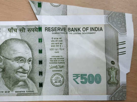 500-rupees-note