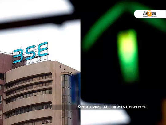 Sensex up over 300 points; Nifty hits 12,300 for first time