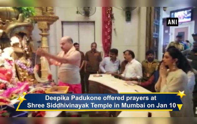 'छपाक' के लिए सिद्धिविनायक मंदिर पहुंचीं दीपिका पादुकोण
