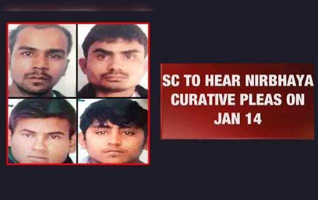 निर्भया केस: दोषी विनय की क्यूरेटिव याचिका पर 14 को SC में सुनवाई