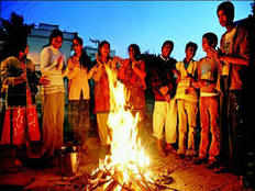 significance and importance and history of bhogi in hindu religion in telugu