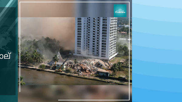 golden kayalorum apartment demolished through a controlled implosion