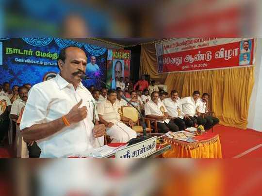 உள்ளாட்சித் தேர்தல் : திமுக மீது அமைச்சர் பகிரங்க குற்றச்சாட்டு