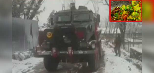 सुरक्षा बलों ने जम्मू-कश्मीर में 3 आतंकवादियों को मार गिराया