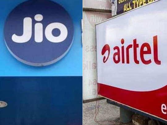 Airtel vs Jio: ज्यादा डेटा करते हैं इस्तेमाल, चुनें 3 जीबी वाला बेस्ट डेटा प्लान