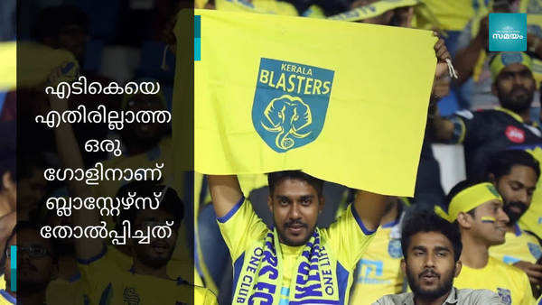 attacking football gives win for kerala blasters against atk in isl 2019 20