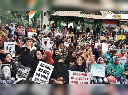 নারী বাহিনীর দখলে কলকাতার 'শাহিনবাগ'