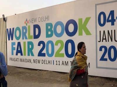 विश्व पुस्तक मेला 2020