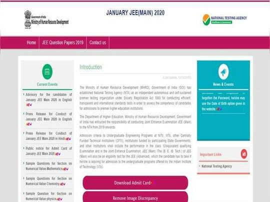 NTA JEE Main 2020 Answer Key