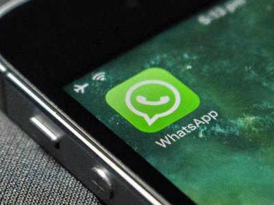 वॉट्सऐप के खास फीचर