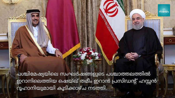 qatar emir visits iran says dialogues are the olny way to peace in middle east