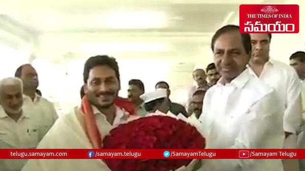 watch grand welcome to ap cm ys jagan at pragathi bhavan