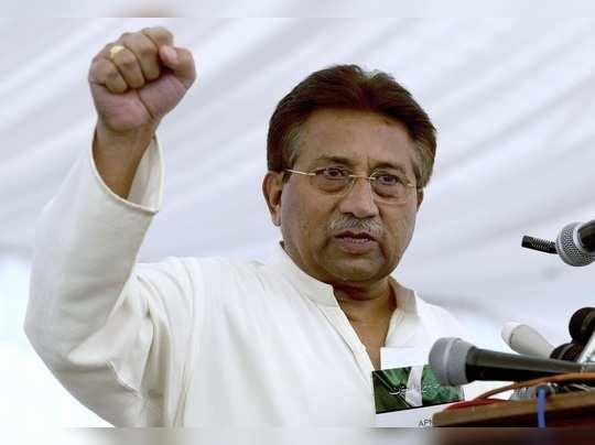 मुशर्रफ यांची फाशी रद्द