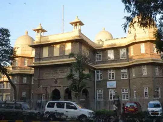 Wadia-hospitals
