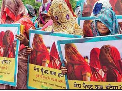 जयपुर में शुरू हुआ घूंघट मुक्त अभियान