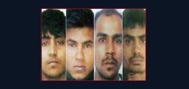 निर्भया के दो दोषियों की क्यूरेटिव पिटिशन सुप्रीम कोर्ट ने की खारिज