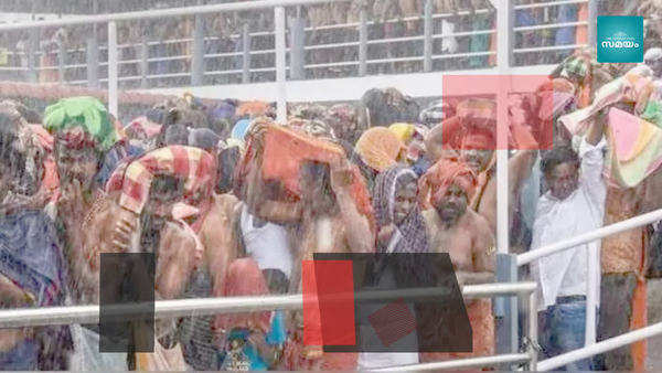 panchayath notice issued to close meat and fish stalls during the sabarimala thiruvabharanam procession