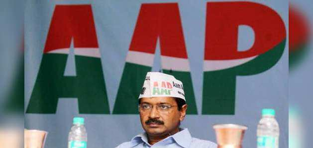 दिल्ली चुनाव: AAP ने सभी 70 सीटों पर उम्मीदवारों का नाम किया घोषित