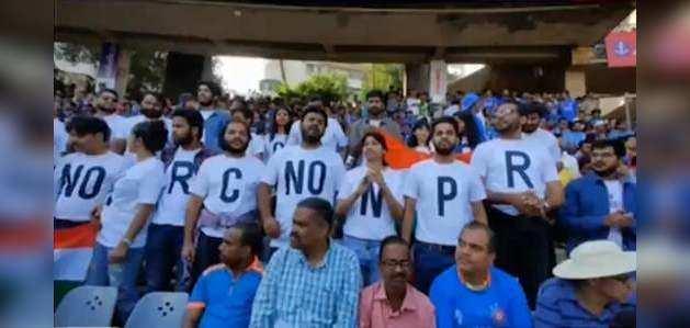 भारत-ऑस्ट्रेलिया वनडे मैच के बीच वानखेड़े में CAA का विरोध