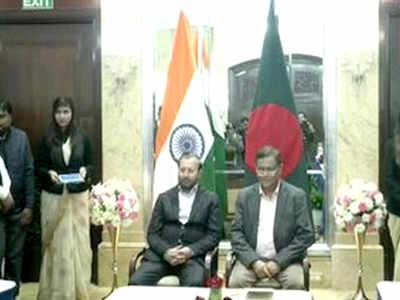 भारत और बांग्लादेश के बीच करार