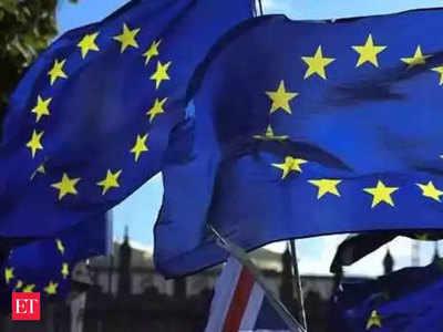 EU ने ईरान के खिलाफ शुरू की प्रक्रिया