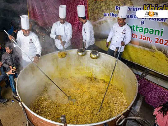 A team of 25 chefs set world record by preparing 1995 kg Khichdi on the occasion of makar sankranti in Himachal Pradesh