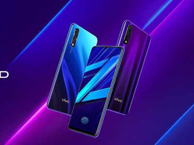 Vivo Z1x स्मार्टफोन