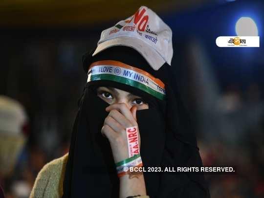 দেশজুড়ে CAA-NRC প্রতিবাদ! (প্রতীকী ছবি)